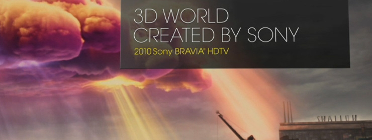 Sony: A 3D World